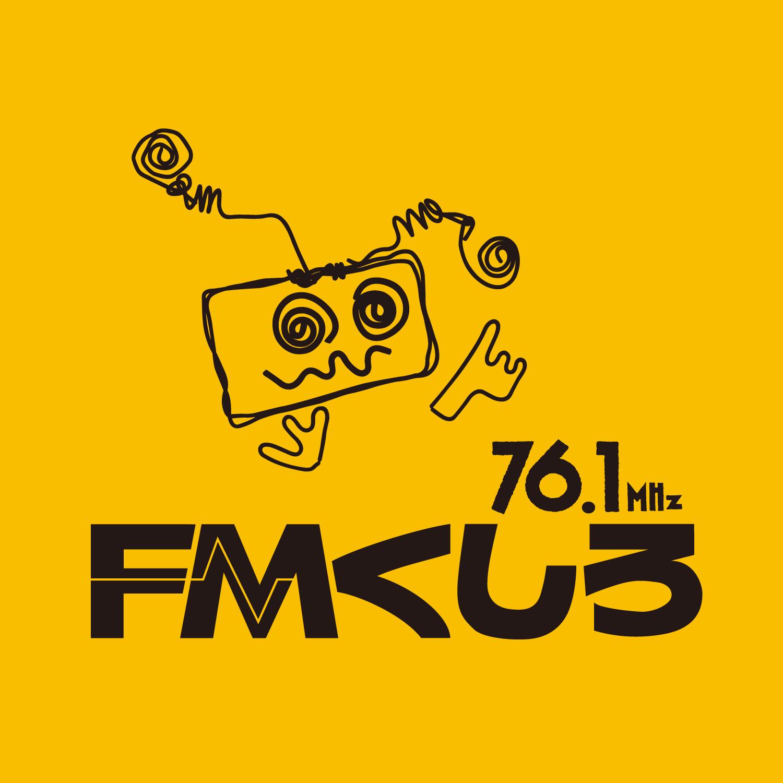FMくしろ Podcast